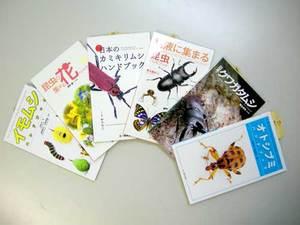 Handbooks_3