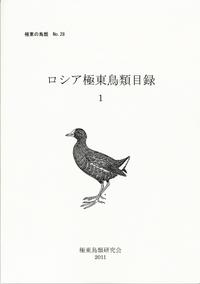 Kyokutou28