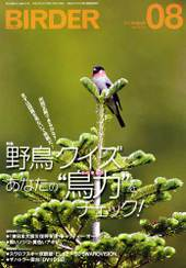 Birder201108