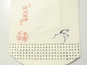 Seitakatotouras
