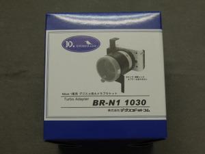 Brn1_1030