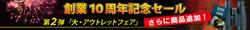 2dan_mini_2