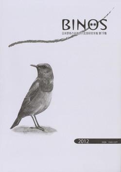 Binos19