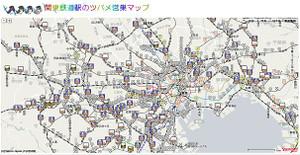 Tsubamemap21