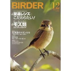 Birder2013_12ss