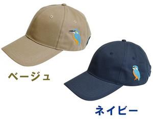 Kawasemi_cap_2