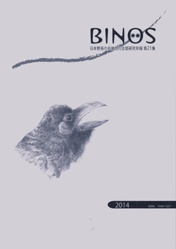 Binos21_2