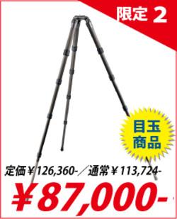 2015_4552ts