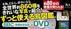Gakkenlivezukan_obi1