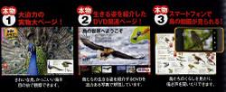 Gakkenlivezukan_obi2