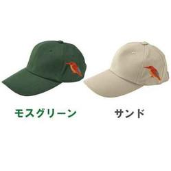 Akasyoubin_cap