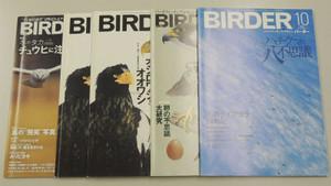 Birder_rea