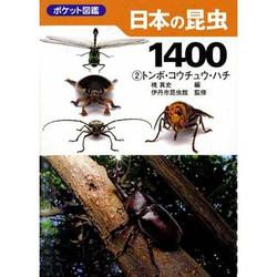 Nihonnokonchu1400_2