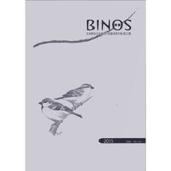 Binos22