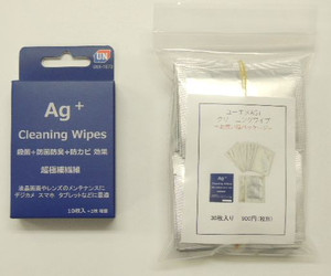 Cleaningwipe_pack1