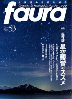 Faura53s_2