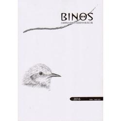Binos2016