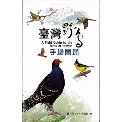 Taiwan2han