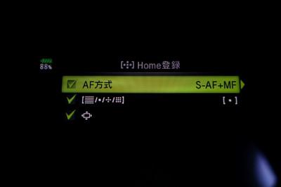 Em1ii_home2_custom