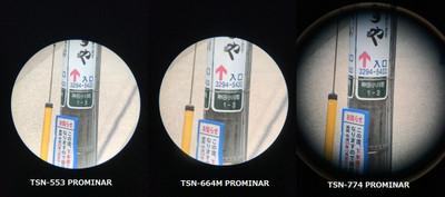 Tsn556677