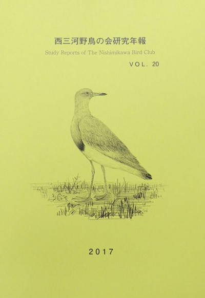 Vol20nishimikawa