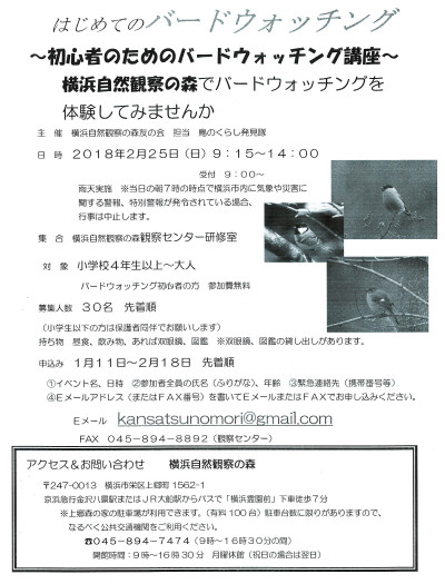 Yokohama0225event_2