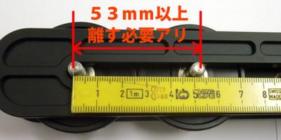 Spt2sp_53mm