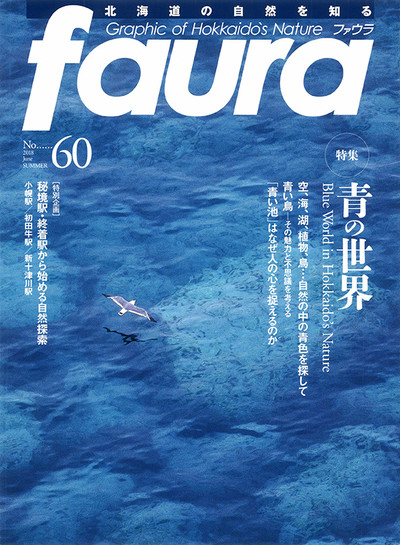 Faura60
