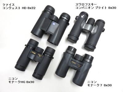 Monahg30vs30mm03s_3