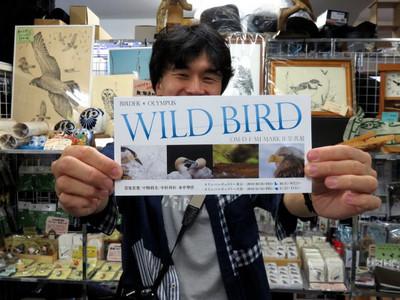 Em1markiiwildbird2018bs