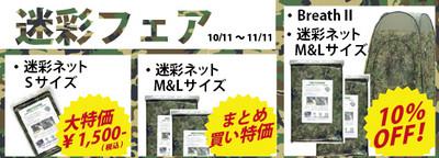 Meisaihair_hurassyu2018