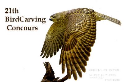 Birdcarving2018