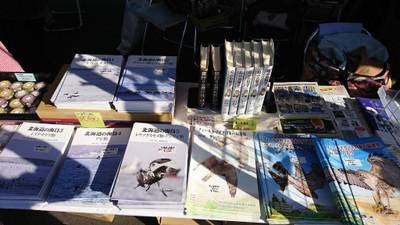 Jbf2018_hobbysbook