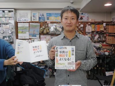 Yamadasan1_20181116s