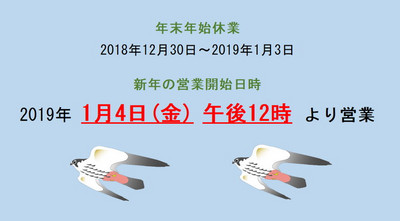 20181213ss00002_2