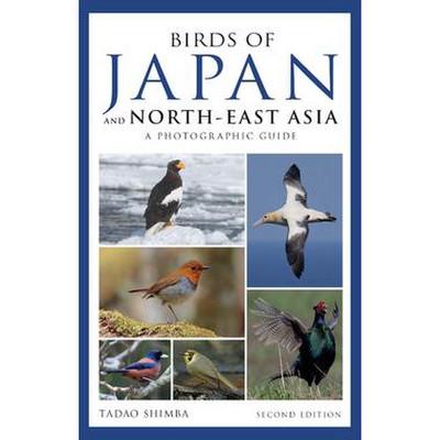 Birds_of_japan