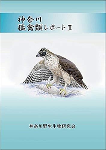 Kanagawamoukinnruirepoto2