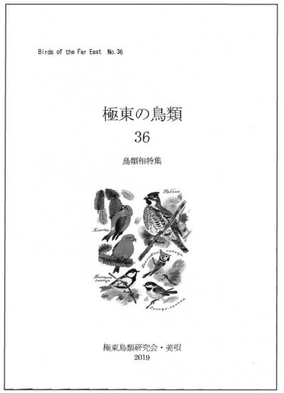 Kyokutou36