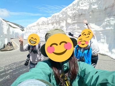 Photo_20190701144401