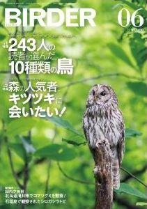 Birder20146_2
