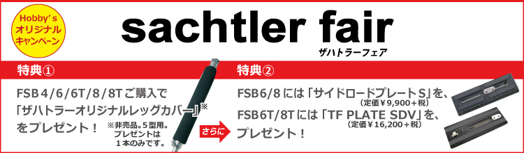 Shachtlerfair_2