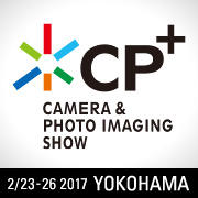 Cpplus2017_banner_180180_j