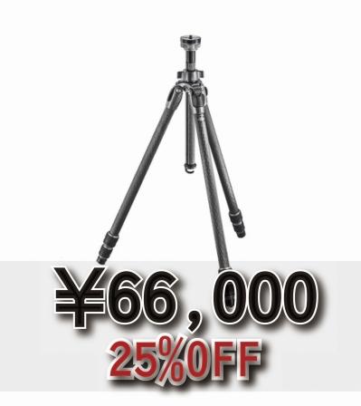 Gt0532sale