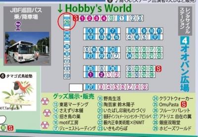 Jbf2019_hobbysmap