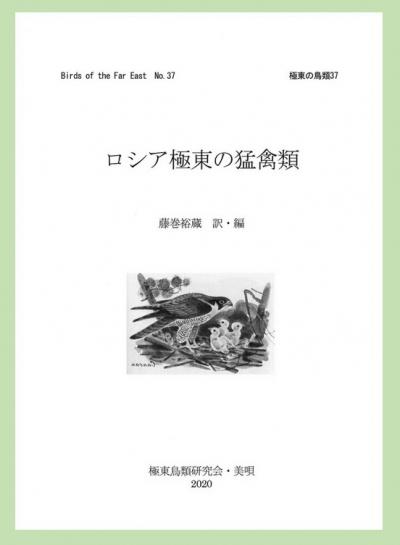Kyokutou37