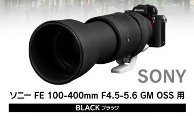 Lensoakbs100400