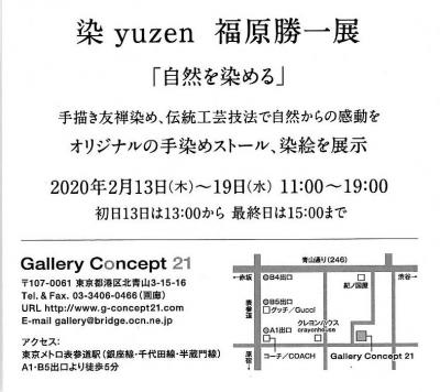 Mx2517fn_20200120_181235_002