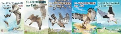 Nihonono_8rr_20200426163001
