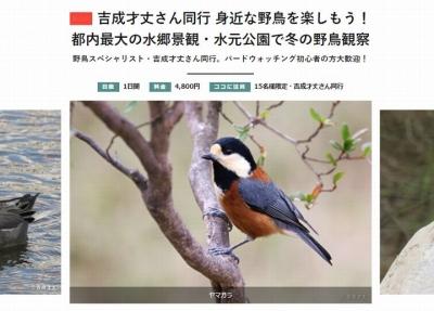 Photo_20210718120701